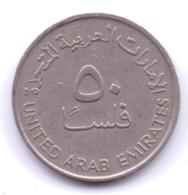 UNITED ARAB EMIRATES 1989: 50 Fils, KM 5 - Emirats Arabes Unis