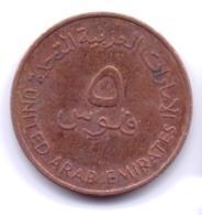UNITED ARAB EMIRATES 1988: 5 Fils, KM 2.1 - Emirats Arabes Unis