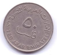 UNITED ARAB EMIRATES 1982: 50 Fils, KM 5 - Emirats Arabes Unis