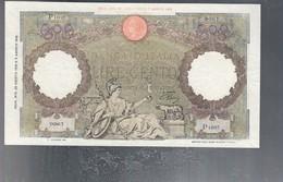 100 LIRE ROMA GUERRIERA L'aquila B.I. 23 08 1943 RARA BB+/q.spl Pressato LOTTO 3225 - 100 Lire