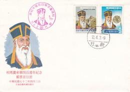 TAIWAN - CINA - F.D.C. - BUSTA PRIMO GIORNO - 400TH ANNIVERSARY OF MATTEO RICCI'S ARRIVAL IN CINA - 1972 - 1945-... République De Chine
