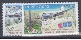 ISRAEL    2008     N °   1936 / 1937        COTE       2 € 60        ( 1728 ) - Israel