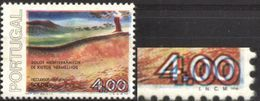 PORTUGAL, 1978, SOILS, NATURAL RESOURCES CYCLE, CE#1380, Nice Error, MNH - Errors, Freaks & Oddities (EFO)