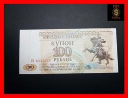 TRANSDNIESTR 100 Rubles 1993 P. 20  UNC - Banknotes