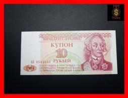 TRANSDNIESTR 10 Rubles 1994   P. 18  UNC - Banknotes