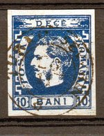 Roumanie 10 B Bleu Foncé  Oblitéré - 1858-1880 Moldavie & Principauté