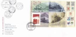 HONG KONG - F.D.C. - BUSTA PRIMO GIORNO  - 1997 - 1997-... Chinese Admnistrative Region