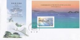 HONG KONG - BUSTA F.D.C.   - COMMEMORATION THE OPENINC THE LANTAU LINK - 1997 - 1997-... Chinese Admnistrative Region