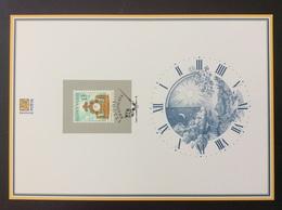 Feuillet Commémoratif 2001 NL46 Horloge Pendule Ancienne De 1780 - Slovaquie