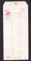 Taiwan, Republic Of China: Stationery Cover, Unused, Building, Black Overprint (minor Discolouring) - 1945-... République De Chine