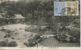 Kyoto -  ** PAS COURANTE ** Jardin ( Ginkakuji ) *** Belle Cpa De 1929 écrite En 1933 ** (Voir Description) - Kyoto