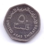 UNITED ARAB EMIRATES 2013: 50 Fils, KM 16a - Emirats Arabes Unis