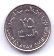 UNITED ARAB EMIRATES 2011: 25 Fils, KM 4a - Verenigde Arabische Emiraten