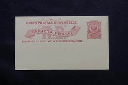 DOMINICAINE - Entier Postal Type Armoiries , Non Circulé - L 60127 - Dominicaanse Republiek