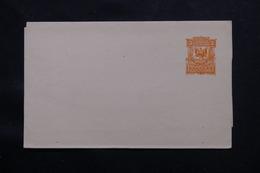 DOMINICAINE - Entier Postal Type Armoiries , Non Circulé - L 60128 - Dominicaanse Republiek