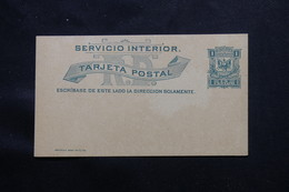 DOMINICAINE - Entier Postal Type Armoiries, Non Circulé - L 60131 - Dominicaanse Republiek