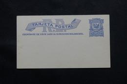 DOMINICAINE - Entier Postal Type Armoiries, Non Circulé - L 60132 - Dominicaanse Republiek