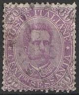 Italie 1889 N° 47 Humbert I (G11) - 1878-00 Umberto I