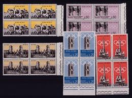 1959 Italia Italy Repubblica PREOLIMPICA 4 Serie Di 5v. MNH** In Quartina Bl.4 Pre-Olympic - 6. 1946-.. Republic