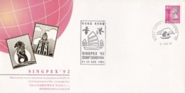 HONG KONG - F.D.C. - BUSTA PRIMO GIORNO - SINGPEX - 1992 - 1997-... Chinese Admnistrative Region