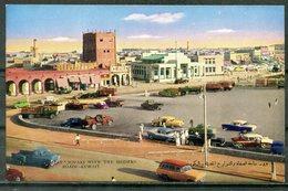 Postcard KUWAIT / KOWEIT - See Scan - Kuwait