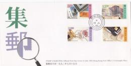 HONG KONG - F.D.C. - BUSTA PRIMO GIORNO - 1992 - 1997-... Chinese Admnistrative Region