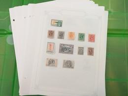 Lot N° TH.358 GRECE   Collection Sur Pages D'albums Neufs *  Ou Obl. - Timbres
