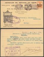 Belgique 1917 - Carte Illustrée Bruxelles Vers Manage - Cuisine - Guerre 14-18