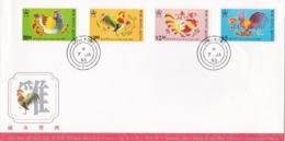 HONG KONG - F.D.C. - BUSTA PRIMO GIORNO - 1993 - 1997-... Chinese Admnistrative Region