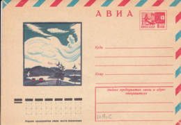 URSS - 1966 - Entier Postal Neuf - 1960-69