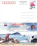 CHINE - 1999 - Entier Postal - Pivoine - 1949 - ... République Populaire