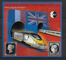 CNEP - 2011 - BLOC Du SALON De PARIS - EUROTUNNEL - YVERT N°59 ** MNH - CNEP