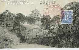 Sanoy - Château De Hakuro ** Belle Carte ** - Japon
