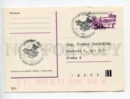 292085 Czechoslovakia 1987 Postal Card Liptovsky Mikulac OWL Universiade - Postal Stationery