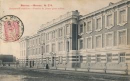 """Russie CP Moscou N°274 """" Pension De Jeunes Gens Nobles  """" - Russia"""