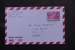 JAPON - Aérogramme De Matsuyama Pour Paris - L 60179 - Aerogramas