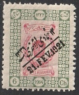 Perse Iran 1921 N° 429  Couronnement D'Ahmad Shah Qajar (G11) - Iran