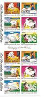 Carnet : Les Journées De La Lettre . Le Voyage D'unn Lettre 1997 - KlebeBriefmarken