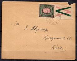 """Ukraine Belle Lettre Entière De 1918 Affranchie Avec Timbre """"trident"""" Bord De Feuille. Rare Et Signé ! B/TB. A Saisir! - Ukraine"""
