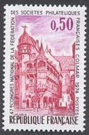 France N°1798 Neuf ** 1974 - Neufs