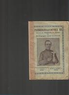 SI/  BOEKJE PATER DAMIAAN  1921    MET 12 AFBEELDINGEN   80p - Religion & Esotérisme