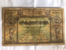 Billet Arménie 250 Roubles 1919 - Armenia