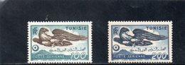 TUNISIEN 1949-50 ** - Tunisie (1888-1955)