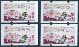 """MACAU 2019 ZODIAC YEAR OF THE PIG ATM LABELS """"NEW VISION"""" BOTTOM SET OF 4 VALUES - - 1999-... Chinese Admnistrative Region"""