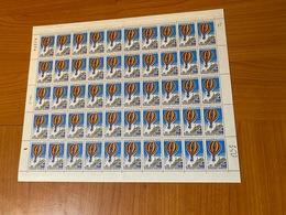 FEUILLE COMPLETE  De 50 Timbres - PA 45 -  Centenaire De La Poste Par Ballons Montés  ( Port Offert ) - Full Sheets