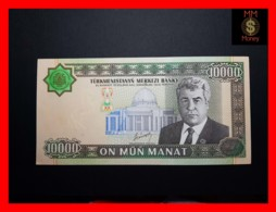 TURKMENISTAN 10.000 10000 Manat 2003 P. 15  UNC - Turkmenistan