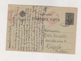 BULGARIA  1916 Postal Stationery To Croatia Hungary - Cartas