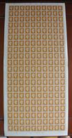 Feuille Complète De 100 Valeurs MARIANNE DE DULAC 1945 - 30c Jaune-bistre - N° 683** - Série De Londres - Full Sheets
