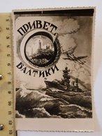 Photo Vintage. L'original. Un Soldat De L'armée Soviétique. URSS. Bonjour De La Baltique - Guerre, Militaire