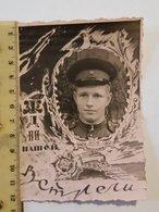 Photo Vintage. L'original. Un Soldat De L'armée Soviétique. URSS. - Guerre, Militaire